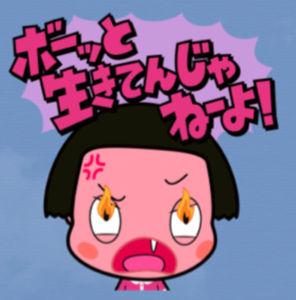 40歳主婦です。甘えさせてくれる方募集しています。 >はんにちは、  👩🏻? 反日派⁉️  じじー  どうりで日本語上手くないから  やっぱ あっちの国