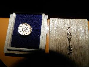 小銭稼ぎたい コスモスは調和を意味するらしいです。 日本人は、和が好きですね。 17条の憲法が今に生きています。