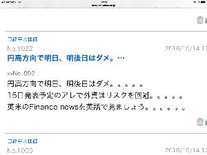000001.SS - 上海総合 毎度です。。。 今日は日本株が下落で凹んでますか? すいませんね此方は空売り日当確保しました。昨日1