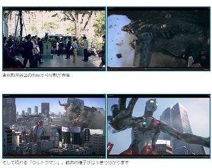 ドラえもんは・・・ 円谷プロダクションが、 リアルなCGになった「初代ウルトラマン」 の動画「ULTRAMAN_n/a」