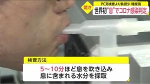 7701 - (株)島津製作所 😆