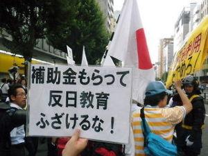 オウムと反日左翼の共通点 フンバカ 「在日韓国人Aの発言」     在日韓国人や朝鮮人は日本に強制連行されたという特殊な過去 を持つ人達