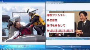 宜野湾市長選挙 志村さんに期待 安倍総理や自民党は自衛隊や海保を使って沖縄県民に暴行して「あははははは」 安倍自民党を許してはいけま