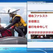 宜野湾市長選挙 志村さんに期待