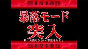 4385 - (株)メルカリ 後場ドッスーン🤣