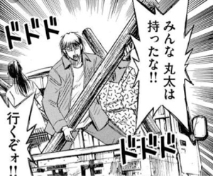 6494 - (株)NFKホールディングス さぁ230円をぶち抜こうじゃないか!