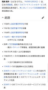 6494 - (株)NFKホールディングス ここからですね😃