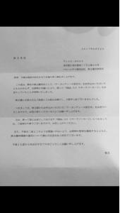 1333 - マルハニチロ(株) 株主優待品が二つ届きました。 出荷ミスですって┐(´・c_・` ;)┌