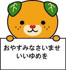 明菜、今日のドル円予想 明菜さん、ありがとうございますぅー\(^o^)/  コアラドルの売り  0・78234が刺さりました