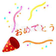 明菜、今日のドル円予想 明菜さん、おめでとうございますぅー\(^o^)/  この前に、関西でJoshinで初めて!お買い物し