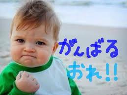 3719 - (株)ジェクシード ぐぬぬぅ