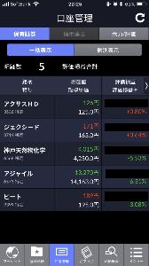 3719 - (株)ジェクシード 現ポジ🐵