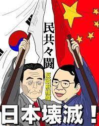 国防と経済成長に無責任な民進党 民進党は日本国民にとって限りなく危険な党と言っても過言ではありません。  一体、世界の何処に自国の安