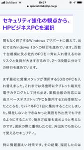 4686 - (株)ジャストシステム つ