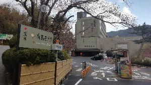 9046 - 神戸電鉄(株) 混んでいません。(15:23現在) 意外と訪日外国人の利用も少なめです。 外観やシステムも以前の儘っ