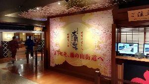 9046 - 神戸電鉄(株) 桜花の状況ですが、部分的に咲いている箇所もありました。 日にちは忘れましたが、桜まつり川沿いで催され