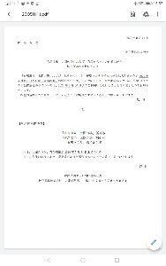 9046 - 神戸電鉄(株) やっとこさ神戸電鉄から太閤の湯期限延長のアナウンスがありましたね。   > 太閤の湯の休業期間