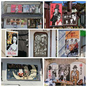 がんばっ♪ 地元のローカルなイベント 青梅宿アートフェスティバル 今年のテーマは「路地裏に猫映画看板」  元々は
