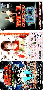 9405 - 朝日放送(株) 【 株主優待到着 】 (年2回) 500円クオカード -。