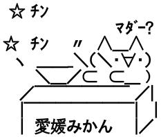 4176 - (株)ココナラ 当然明日もコラコラヽ(・ω・)/ゼンモハヨー