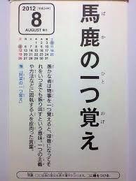 7261 - マツダ(株)                       踏み上げ ダァー