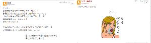 7261 - マツダ(株) akiさんが8月26日 21:25に 「歌舞伎町の関係者の存在は否定しないけど 歌舞伎町ネタをここの