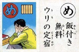 日本が超えるべき高い壁「韓国」 光州(クァンジュ)刑務所で男性受刑者の間での性暴行事件が発生したという告訴、告発が 受理されて、警察