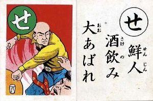 日本が超えるべき高い壁「韓国」 仁川(インチョン)桂陽(ケヤン)警察署は22日、同性の男性にわいせつ行為をした疑い (準強制わいせつ
