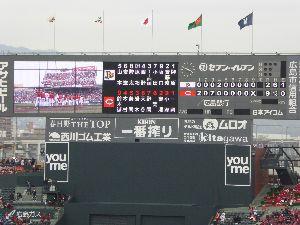 2015年3月15日(日) 広島 vs オリックス せっかくだから、オープン戦2勝目のスコア貼り付けとこ!(^o^)