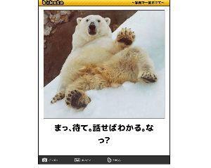6324 - (株)ハーモニック・ドライブ・システムズ まっ!待ってくれ・・!怖ぇ~~~~~よ、ナンピンするの怖いんだよ~~~!!!!!