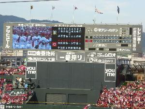 ふぉっともっと〜♪ 5/12 広島対阪神(マツダスタジアム)  勝利のスコアボード✨