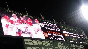 ふぉっともっと〜♪ 6/6 対ファイターズ戦  勝利のスコアボード✨