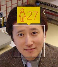 φ(・ω・ ) どアップ  オハヨー 顔写真をアップして年齢判定するサイトで、荒木先生が20歳代だと判定されてたのも