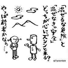 φ(・ω・ ) どっちが心にズシンと来るか  こんばんは 悩みます o(-_-;*) ウゥム