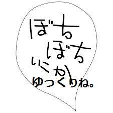 2332 - (株)クエスト mumu