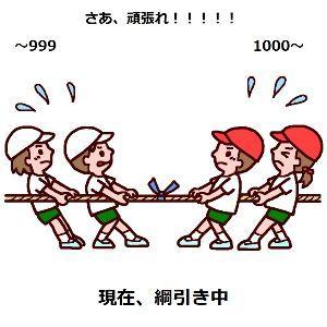 2332 - (株)クエスト さぁて 頑張れ! ガンバレ! GANBARE! FIGHT!