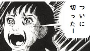 4431 - (株)スマレジ 分足レジのこーぼーせん 売ってるヤシはみんなトモダッチ ヘ(゚∀゚ヘ)