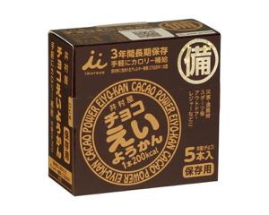 2209 - 井村屋グループ(株) 井村屋さん、宣伝費かけるより、被災地に非常食を配布したら、宣伝費よりいいですよ。