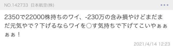 tryjpy - トルコ リラ / 日本 円 おい、えーす。お前のTwitter見当たらねーぞw 40代以上っぽいんだけどな?情報求むw