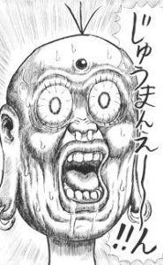 4587 - ペプチドリーム(株) 10万円!