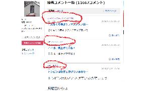 6467 - (株)ニチダイ このごみピエロ  1400売りあおってニチダイかいで爆死  相場カス