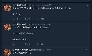 6467 - (株)ニチダイ 他