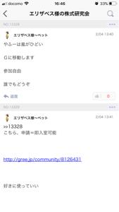 6467 - (株)ニチダイ 再掲