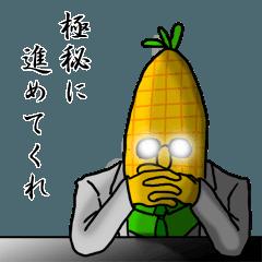 6467 - (株)ニチダイ ほああwww(爆)
