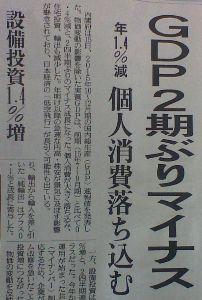 8301 - 日本銀行 これから始まるであろう Liquidity Trapをマジで覚悟/対応策を考えなければなぁ・・・・。