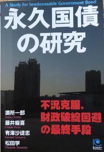8301 - 日本銀行 いよいよ現実味が•••••••