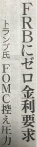 8301 - 日本銀行 クロちゃん とことん追い詰められたなぁ もう一家離散状態じゃん 世界的規模下 ゼロ金利が蔓延するぞ!