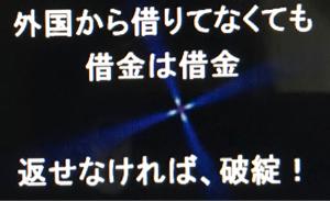 8301 - 日本銀行 BOJ アホJDI Japan Donkey Islandに いくらETF投下したんだ!