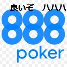 3153 - 八洲電機(株) おや、終値888      ハハハか。 末広がりのいい数字だね。