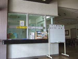 お金をかけずに楽しく暮らす方法 入浴料が100円のお風呂(公営)  回数券だと12回1,000円  公の施設は、安くて楽しめる穴場が